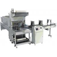 Buy cheap Auto Shrink- Wrapping Packing Machine (Model : JMB-250A) from wholesalers