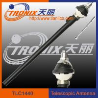 Buy cheap am fm radio car antenna/ 4 sections white mast car telescopic antenna TLC1440 product