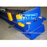 Buy cheap Downpipe Roll Forming Machine CE approved from wholesalers