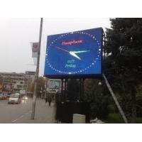 Buy cheap Full Color scrolling led sign For Cars , P20 Outdoor DIP led scrolling message board from wholesalers
