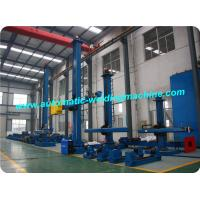 Buy cheap Heavy-duty column and boom welding manipulators, automatic welding center for pressure vessel from wholesalers