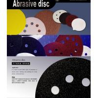 Buy cheap abrasive discs--- PSA discs 2,3,4,5,6,7 from wholesalers
