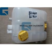 Buy cheap Clear Volvo Digger Parts Water Expansion Tank For EC360 EC460 7336823 product