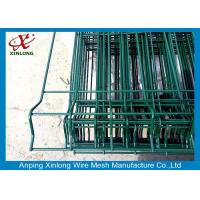 Buy cheap Railway Stable Electric Welded Wire Mesh Fence With ISO9001 2008 Certificate from wholesalers