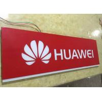 Buy cheap Huawei Store sign 120x35cm phone symbol sign ,phone sign, mobile phone sign mobile operators sign , from wholesalers