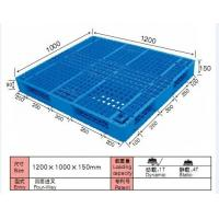 Buy cheap Popular selling cheap plastic pallets from China with top quality from wholesalers