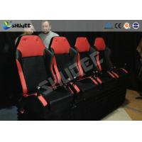 Buy cheap 6D Motion chair for 7D Movie Theater equipped 6 special effects with genuine leather product