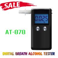 Buy cheap Black Side-facing Police Grade Breathalyzer Mouthpiece With Fuel Cell Sensor from wholesalers