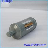 Buy cheap Special Offer Carrier Ejector Oil Filter KH45LE120 For 19XR Water Cooling Chillers from wholesalers