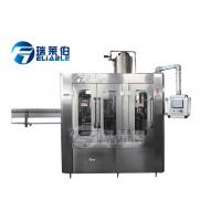 Buy cheap Automatic Juice Filling Line Beverage PET Bottle Washer Filler Capper Machine from wholesalers