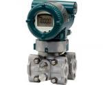 Buy cheap Yokowaga pressure transmitters from wholesalers