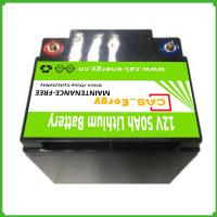 Buy cheap lithium ion battery 12v 50ah deep cycle battery 12v 50ah battery from wholesalers