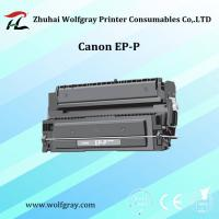 Buy cheap Compatible for Canon EP-P toner cartridge from wholesalers