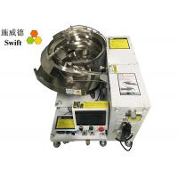 Buy cheap 120mm Nylon zip Ties Self-locking Automatic Cable Tie Machine For Harness from wholesalers