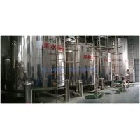 Buy cheap Automatic Shampoo Hair Conditioner Shower Gel Toothpaste Preparation and Production Storage Tanks Water Treatment from wholesalers