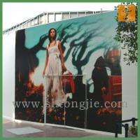 Buy cheap PVC Banner,outdoor banner from wholesalers