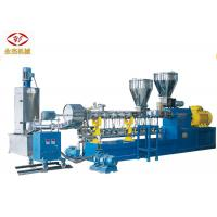 Buy cheap Parallel Water Ring Plastic Compounding Machines , Pellet Making Equipment 160kw from wholesalers