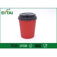 Buy cheap Takeaway Hot Drinking Ripple Paper Cups Disposable With Lids , Custom Logo from wholesalers