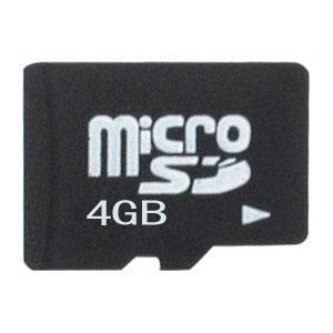 China 2GB micro SD memory card on sale