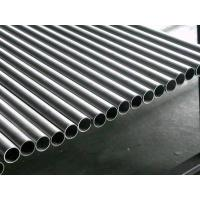 Buy cheap Seamless Steel Tube EN10216-2 product