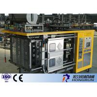 Buy cheap Fully Automatic Polystyrene Moulding Machines , Foam Box Forming Machine product