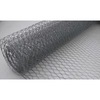 Buy cheap Silver Woven 2 Inch Chicken Wire Mesh Stainless Steel For Garden / Poultry product