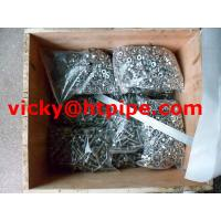 Buy cheap inconel 718 fastener bolt nut washer gasket screw from wholesalers
