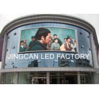 Buy cheap Professional P8 Outdoor Curved Led Displays 256X128MM Module 110V-240V from wholesalers