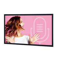 China Full HD Seamless LCD Video Wall Advertising Display 21.5 Inch With Metal Bezel on sale