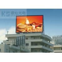 Buy cheap 32x16 Dots Outdoor Led Advertising Panel For Airports / Stations from wholesalers