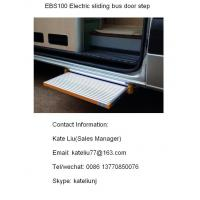 Buy cheap Electric sliding bus foot step for plug door,van and coach(EBS100) from wholesalers