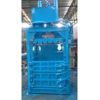 Buy cheap Hydraulic Press PET Film Parking Clothes NEW Design Vertical Hydraulic Aluminum Can Metal Scrap Baler from wholesalers