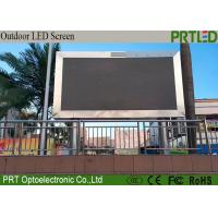 Buy cheap Pro - Environment P10 DIP Outdoor LED Advertising Screens 7500 Nits Full Color from wholesalers