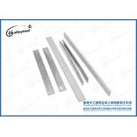 Buy cheap Customized Finished Tungsten Square Bar, Precision Tungsten Carbide Flats from wholesalers
