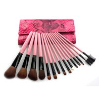 Buy cheap Portable Beauty Professional Brush Set 15PCS With Aluminum Ferrule from wholesalers