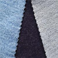 Buy cheap indigo denim fabric product