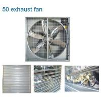 Buy cheap Poultry Equipment Cooling Pad Jeddah In Saudi Arabia from wholesalers