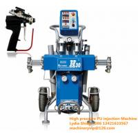 Buy cheap High pressure PU polyurethane insulation spray foam machine, PU pouring machine from wholesalers