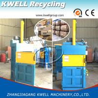 Buy cheap Large Capacity Hydraulic Press Machine/Carton Baler/Cardboard Baling Machine from wholesalers