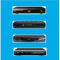 Buy cheap ATSC digital tv receiver from wholesalers