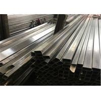 Buy cheap Brushed Stainless Steel Square Tubing High Rigidity Easy Weld Cut Dimensional Stable from wholesalers