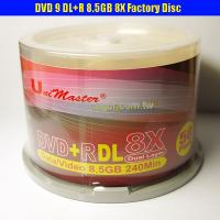 Buy cheap Taiwan Double Layer DVD+R 8X DL 8.5GB Recordable Disc A+ GRADE from wholesalers