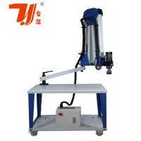 Buy cheap 2.0m Arms Servo Electric Tapping Machine With Humanize Control Panel TY-E36 from wholesalers