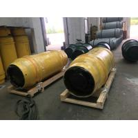 Buy cheap 1000kg 840L chemcial storage tank,  chlorine gas cylinder   ,refrigerant gas tank  ammonian tank with VALVES from wholesalers