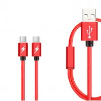 Buy cheap 2 In 1  Usb Type C Cable Stable Abs Outlook Material Rohs Approved Support Data Transfer from wholesalers