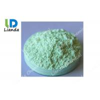Buy cheap Optical Brightener KB For Hard PVC PS ABS Plastic Brightening Powder from wholesalers