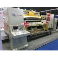 Buy cheap Corrugated Paperboard Single Face Paper Corrugation Machine Flute Cardboard Making from wholesalers