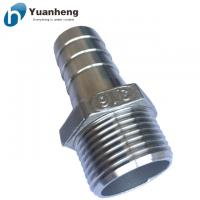Buy cheap 1/4 To 4 NPT Hex Pipe Nipple Stainless Steel With 150LB Pressure from wholesalers