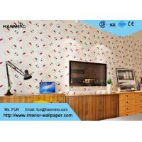 Buy cheap Pink And Beige Removable PVC Wallpaper , Modern Wallpaper For Bedrooms from wholesalers
