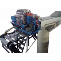 Buy cheap chicken eggs packing machine /paper egg tray making machine from wholesalers